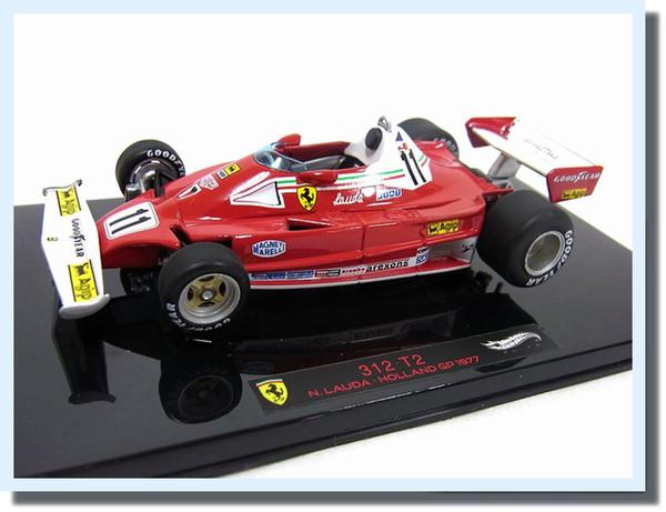 Niki Lauda Car : Niki Lauda's Race-Winning Ferrari 312T ...