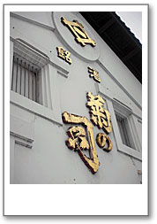 38_kikunotukasa