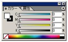 67_color