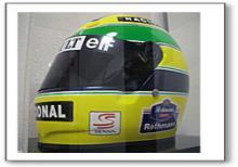 90_senna_helmet
