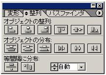 93_seiretu