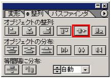 100_yoko-sei