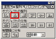 97_tate-sei