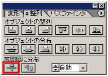 96_tate-kankaku-sei