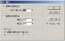 103_kakushuku_box