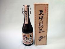 ヤフオク副業ケモノ道-sake