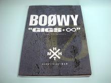 ヤフオク副業ケモノ道-BOOWY