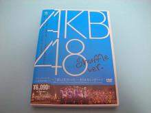 ヤフオク副業ケモノ道-AKB48